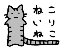 ねこいりねこ width=